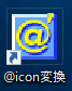 software:windows:aicon-00.png