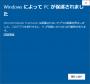 software:windows:winmerge-install-01.png