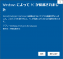 software:windows:winmerge-install-02.png