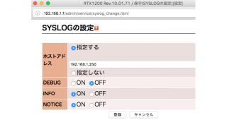 Ubuntu 16 04 LTS Server】LinkStationにrsyncバックアップ | The modern