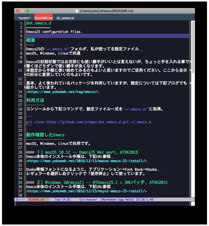 Emacs 25-27】macOS, Windows, Ubuntuで共通なエディター環境を構築 ...