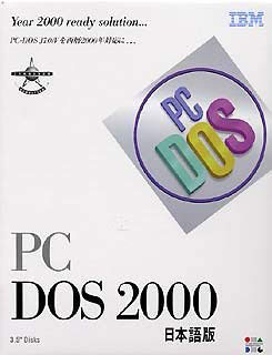 画像PC-DOS